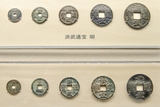 Ancient Currency Exhibits, Shanghai, China Photographic Print by Michael DeFreitas