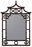 Maya Mirror Wall Mirror