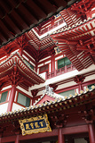 Singapore, Chinatown, Buddha Tooth Relic Temple, Exterior Detail Photographic Print by Walter Bibikow