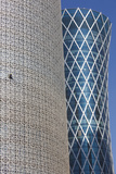 Qatar, Burj Qatar Tower Photographic Print by Walter Bibikow