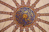 Ceiling Decoration in the Blue Mosque. Istanbul. Turkey Photographic Print by Tom Norring