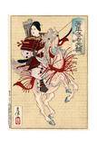 Lady Hangaku, C1885 Giclee Print by Tsukioka Yoshitoshi