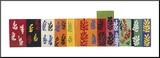Composition (Les Velours), 1947 Affiche montée sur bois par Henri Matisse
