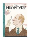 Eustace Vladimirovich Tilley - The New Yorker Cover, March 6, 2017 Regular Giclee Print by Barry Blitt