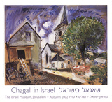 The Church in Chambon-sur-Lac Posters by Marc Chagall