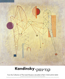 All the More Posters by Wassily Kandinsky