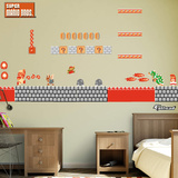 Nintendo Super Mario Castle Environment RealBig Collection Wall Decal