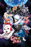 Gin Tama- Key Art Plakater