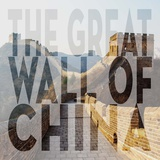 Vintage The Great Wall of China, Asia, Large Center Text II Print van  Take Me Away