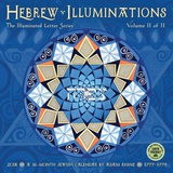 Hebrew Illuminations - 2018 Calendar Calendars