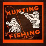 Hunting & Fishing Ii Print by Dallas Drotz