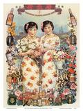Two Girls Brand Cosmetics - Kwong Sang Hong Limited - Hong Kong Prints by Wai Nung Kwan