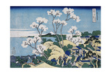 Fuji from Gotenyama at Shinagawa on the Tokaido, from series 'The Thirty-Six Views of Mt. Fuji' Giclee Print by Katsushika Hokusai