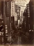 Street View of Canton (Guangzhou), c 1860's Posters by Lai Afong