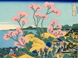 The Fuji from Gotenyama at Shinagawa on the Tokaido Poster by Katsushika Hokusai