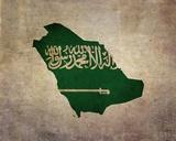 Map with Flag Overlay Saudi Arabia Prints by  Take Me Away