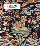 The Art of Textiles 2018 Desk Calendar Calendars