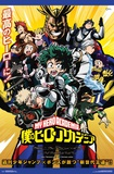 My Hero Academia - Key Art Pôsters