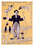 Circus Chaplin Giclee Print by Mrachkov 