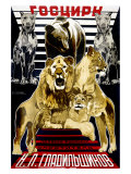 Russian Circus Giclee Print by Mikhail O. Dlugach