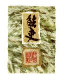 Oriental Art VII Poster by Hu Chen