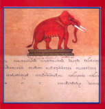 The Auspicious Elephant III Posters by Ping Chettabok