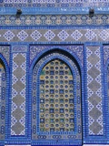 Exterior View of Window and Tilework on Dome of the Rock Photographic Print by Jim Zuckerman