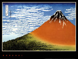 Red Fuji, Fine Wind Clear Morning Plakaty autor Katsushika Hokusai