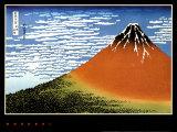 Red Fuji, Fine Wind Clear Morning ポスター : 葛飾・北斎