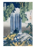 The Yoro Falls in Mino Province, from the Series A Journey to the Waterfalls of All the Provinces Lámina giclée por Katsushika Hokusai