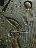 Detail of Pharaoh Akhenaton from Akhenaton and his Family Offering to Aten Photographic Print