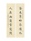 Poem of Zen Giclee Print by Chucnmaw Shih