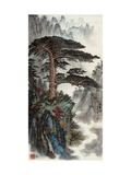 Mt. Huang No. 21 Giclee Print by Zishen Zhang