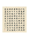 Words for Kids Giclee Print by Chucnmaw Shih