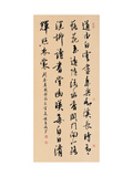 Poem without Theme Giclee Print by Chucnmaw Shih