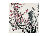 Cherry Blossoms and Bird Lámina giclée por Wanqi Zhang