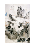 Dialogues of Peaks 2 Giclee Print by Yongsun Huang