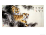Tigers and Pine Giclee Print by Fangyu Meng