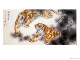 Fighting Tigers Giclee Print by Fangyu Meng