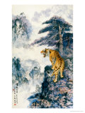 Tiger's Roar in the Valley Lámina giclée por Fangyu Meng