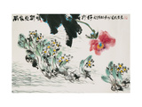 New Blooming Giclee Print by Wanqi Zhang