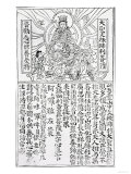 Buddhist Printed Text Giclee Print