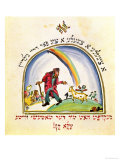 "Illustration for ""Chad Gadya"" (The Goat Kid) from the ""Haggadah,"" 1917 Giclee Print by El Lissitzky"