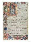 Page of Musical Notation with Historiated Initial, Produced at the Florentine Monastery Premium Giclee Print