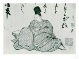 Hero of a Monogatari by Ariwara No Narimira (825-880) 17th-19th Century Premium Giclee Print