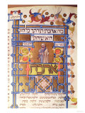 Page from the Mishneh Torah systematic code of Jewish law written by Maimonides (1135-1204) in 1180, Giclee Print