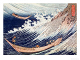 Two Small Fishing Boats on the Sea Giclee Print by Katsushika Hokusai