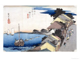 """Kanagawa: View of the Ridge, from the Series """"53 Stations of the Tokaido,"""" 1834-35 Giclee Print by Ando Hiroshige"""