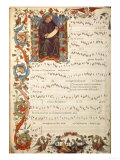 Page of Musical Notation with Historiated Initial, Produced at the Florentine Monastery Giclee Print