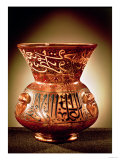 Mosque Lamp with Enamelled Decoration Inscribed with Three Quotations from the Koran Giclee Print